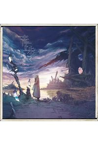 (CD)青に歩く(通常盤)/宮下遊