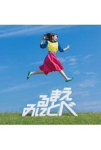 (CD)見る前に飛べ!(初回限定盤)/鈴木みのり