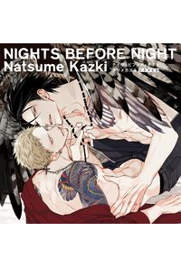 (CD)NIGHTS BEFORE NIGHT