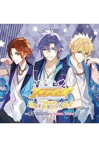 (CD)スタレボ☆彡 88星座のアイドル革命 THE BEST「STAR REVOLUTION」Vol.3
