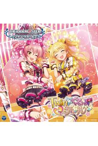 (CD)THE IDOLM@STER CINDERELLA GIRLS STARLIGHT MASTER 23 Twin☆くるっ★テール