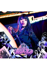 (CD)19BOX/亜咲花
