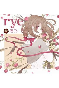 (CD)rye(初回限定盤)/鹿乃
