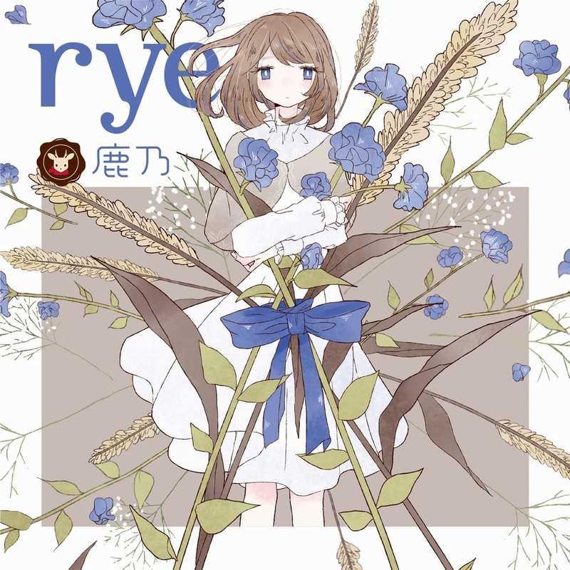 (CD)rye(通常盤)/鹿乃