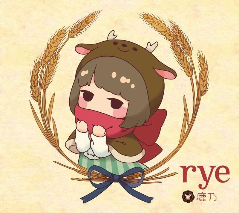 (CD)rye(とらのあな限定盤)/鹿乃
