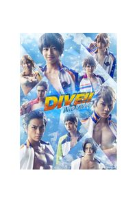 (BD)「DIVE!!」The STAGE!!
