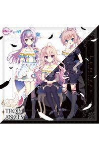 (CD)「Re:ステージ!」Lumiere(初回限定盤)/TROISANGES
