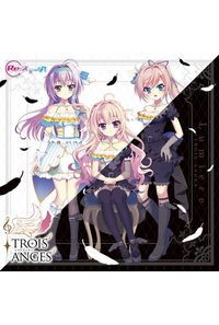 (CD)「Re:ステージ!」Lumiere(通常盤)/TROISANGES