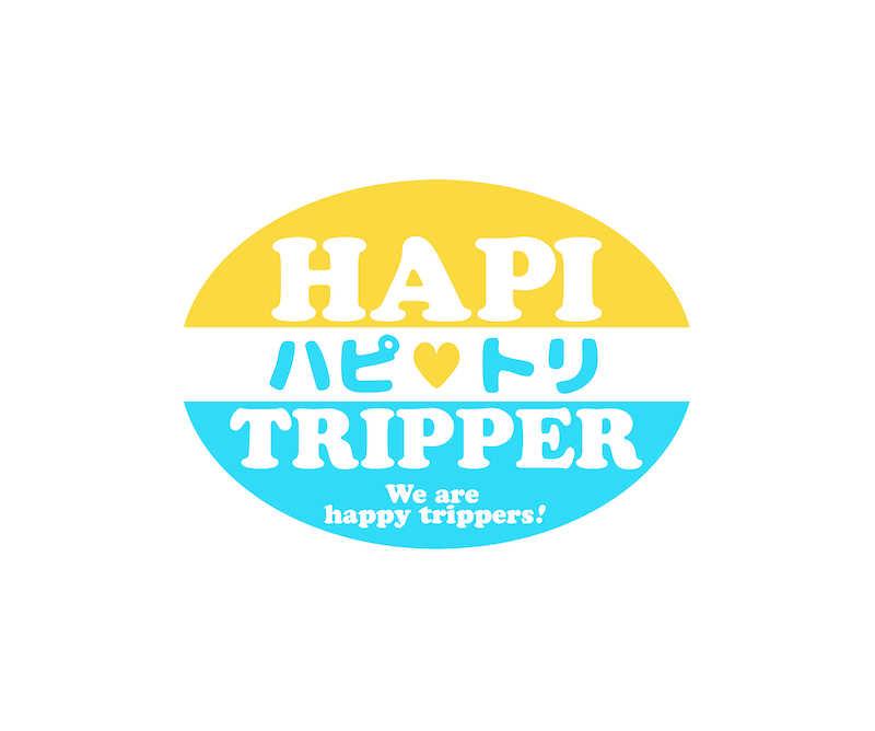 (DVD)HAPI TRIPPER 完全版 上巻