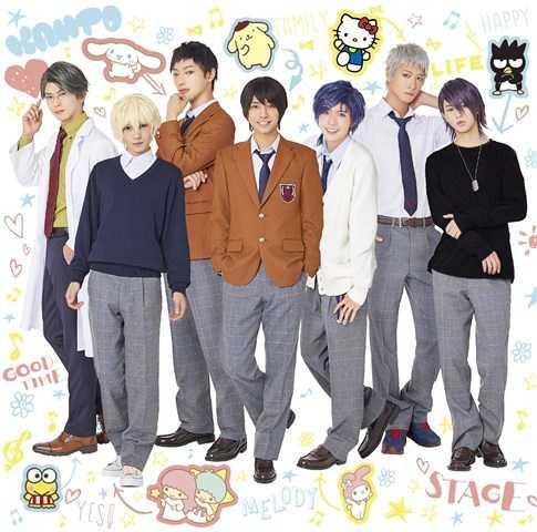 (CD)ミラクル☆ステージ「サンリオ男子」テーマソング √Shining!!!!!/サンリオ男子(ミラクル☆ステージ)