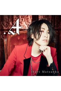 (CD).A(初回限定盤)/松岡侑李