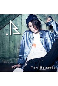 (CD).B(初回限定盤)/松岡侑李