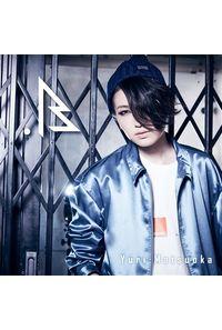 (CD).B(通常盤)/松岡侑李