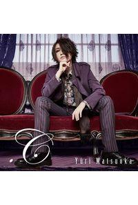(CD).C(通常盤)/松岡侑李