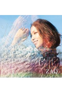(CD)「荒野のコトブキ飛行隊」オープニングテーマ ソラノネ/ZAQ