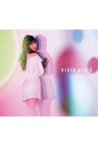 (CD)VIVID VIVID(Blu-ray付限定盤)/久保ユリカ