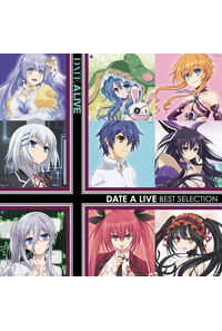 (CD)選んでデート・ア・ライブ~DATE A LIVE BEST SELECTION~