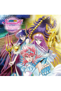 (CD)「聖闘士星矢 セインティア翔」オリジナルサウンドトラック