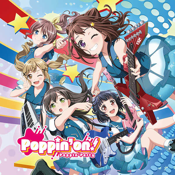(CD)「BanG Dream!」Poppin'on!(Blu-ray付生産限定盤)/Poppin'Party