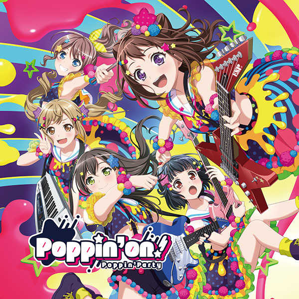 (CD)「BanG Dream!」Poppin'on!(通常盤)/Poppin'Party