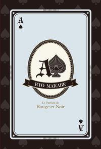 (OTH)Le Parfum de Rouge et Noir ~Ryo Makabe~