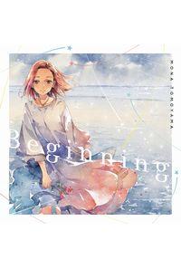 (CD)Beginning/巴山萌菜