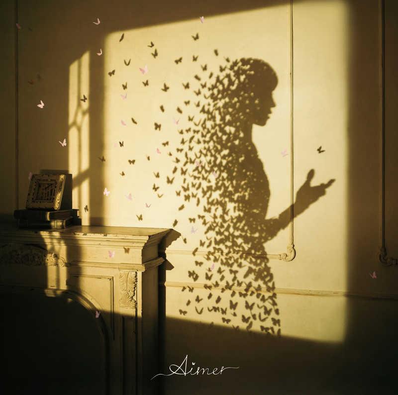 (CD)劇場版「Fate/stay night [Heaven's Feel] II.lost butterfly」テーマソング I beg you/花びらたちのマーチ/Sailing(初回生産限定盤)/Aimer