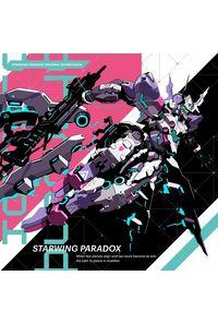 (CD)星と翼のパラドクス オリジナル・サウンドトラック