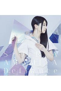 (CD)Defiance(初回生産限定盤)/雨宮 天