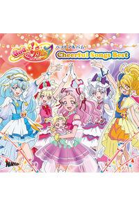 (CD)「HUGっと!プリキュア」ボーカルベスト