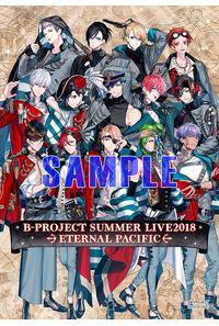 (BD)【特典】L判ブロマイド((BD)B-PROJECT SUMMER LIVE2018~ETERNAL PACIFIC~(初回生産限定盤)(通常盤))