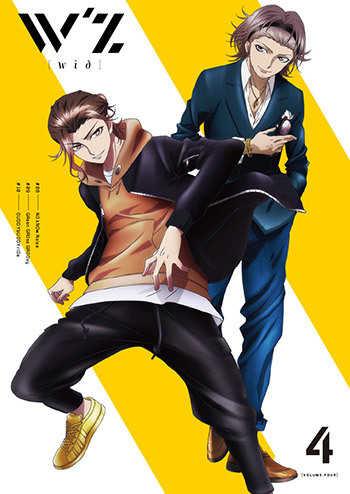(BD)W'z《ウィズ》 Blu-ray Vol.4