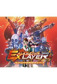 (CD)FIGHTING EX LAYER Soundtracks(DVD付)