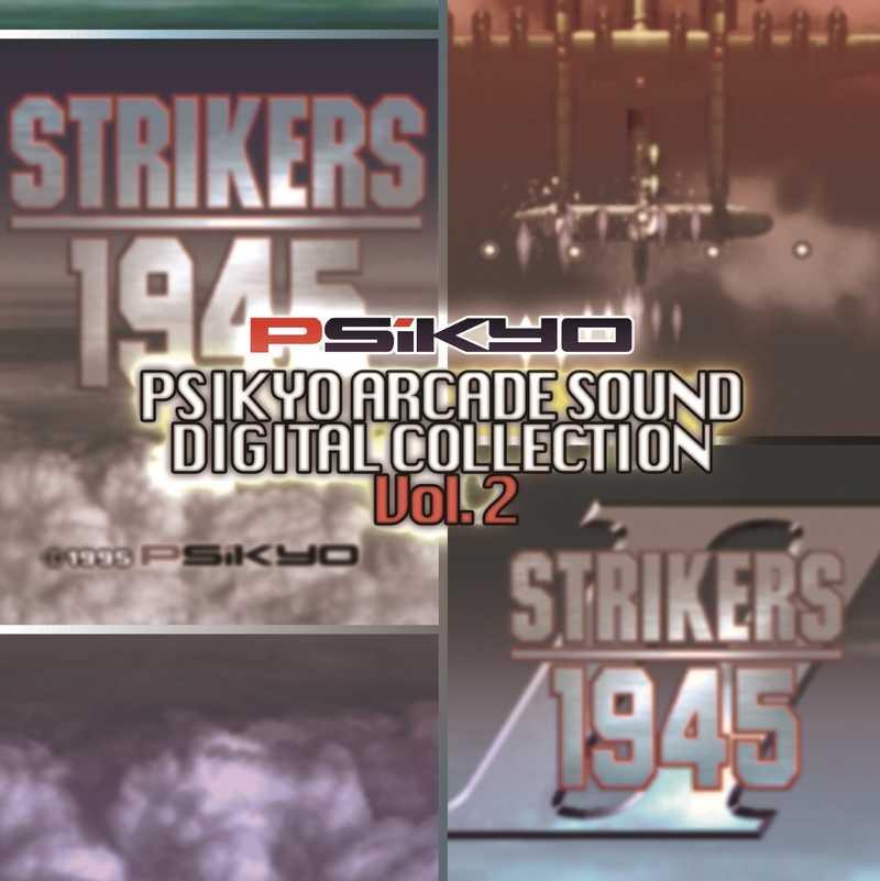 (CD)彩京 ARCADE SOUND DIGITAL COLLECTION Vol.2