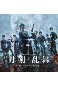 (CD)「映画刀剣乱舞」オリジナルサウンドトラック