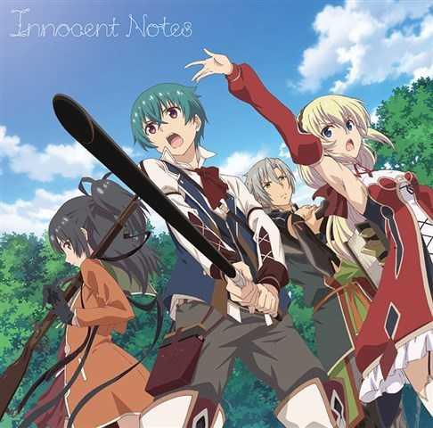 (CD)「グリムノーツ The Animation」オープニングテーマ Innocent Notes(アニメ盤)/竹達彩奈