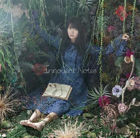 (CD)「グリムノーツ The Animation」オープニングテーマ Innocent Notes(初回限定盤)/竹達彩奈