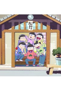 (DVD)おそ松さん SPECIAL NEET BOX