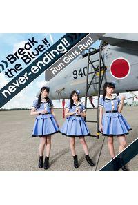 (CD)「ガーリー・エアフォース」オープニングテーマ Break the Blue!!/「キラッとプリ☆チャン」オープニングテーマ never-ending!!(BD付盤)/Run Girls, Run!