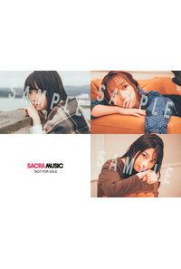 (CD)【特典】オリジナルブロマイド((CD)「続・終物語」エンディングテーマ azure(初回生産限定盤・通常盤・期間生産限定盤)/TrySail)