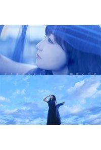 (CD)「転生したらスライムだった件」エンディングテーマ第2弾 リトルソルジャー(アーティスト盤)/田所あずさ