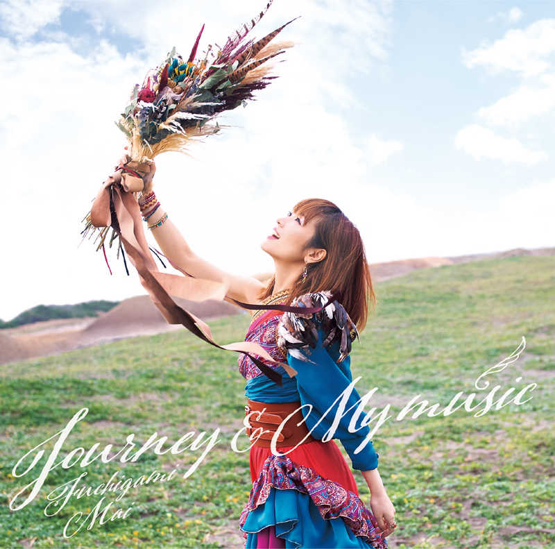 (CD)Journey & My music(初回限定盤)/渕上舞