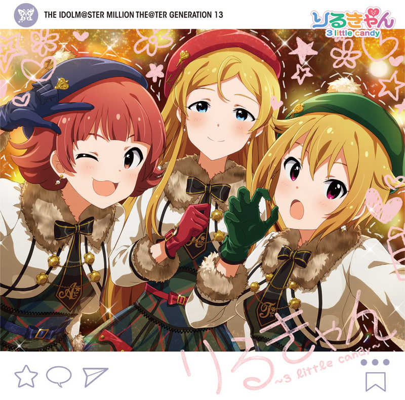 (CD)「アイドルマスター ミリオンライブ! シアターデイズ」THE IDOLM@STER MILLION THE@TER GENERATION 13 りるきゃん ~3 little candy~