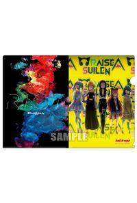 (CD)【特典】A4クリアファイル((CD)「BanG Dream!」R・I・O・T(Blu-ray付生産限定盤・通常盤)/RAISE A SUILEN)