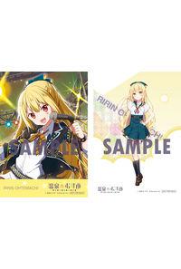 (CD)【特典】ブロマイドセット(ジャケ写・オリジナル絵柄)(CD)「温泉むすめ」Passionate Journey/大手町梨稟