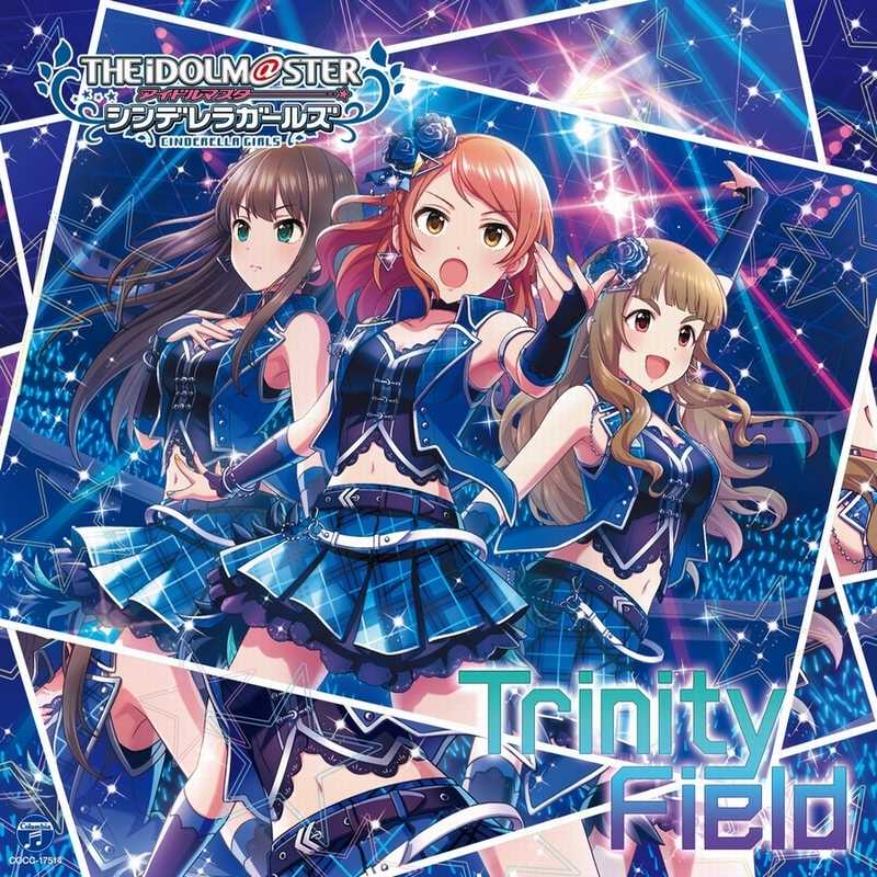 (CD)THE IDOLM@STER CINDERELLA GIRLS STARLIGHT MASTER 24 Trinity Field