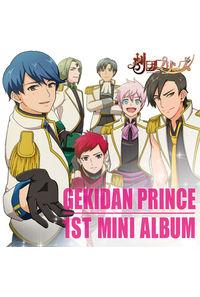 (CD)劇団プリンス 1st Mini Album