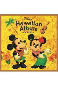 (CD)ディズニー ハワイアン・アルバム ~DA BEST!~