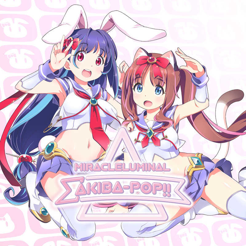 (CD)MiracleluminalΣAKIBA-POP(初回限定特装版)/MOSAIC.WAV