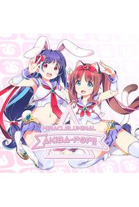 (CD)MiracleluminalΣAKIBA-POP(初回限定版)/MOSAIC.WAV